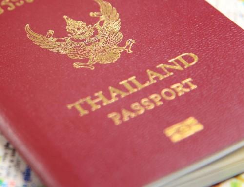 รวมสถานที่สำหรับทําหนังสือเดินทางหรือ พาสปอร์ต (Passport) ว่าแต่ละจังหวัดทำได้ที่ไหนบ้าง