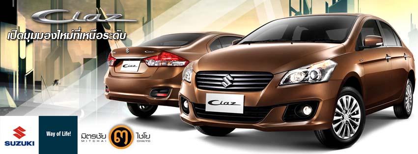 Suzuki-Caiz
