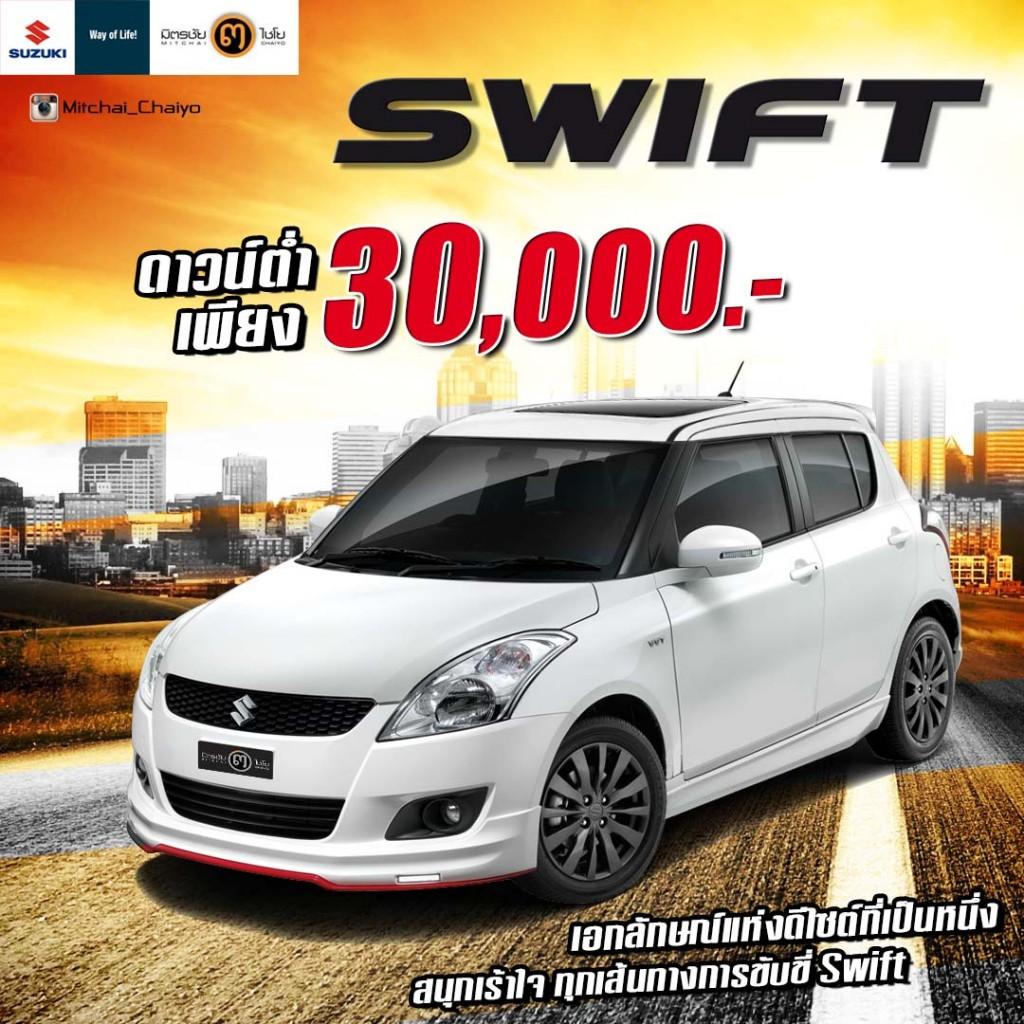 Suzuki-Swif-Instagram-1024x1024
