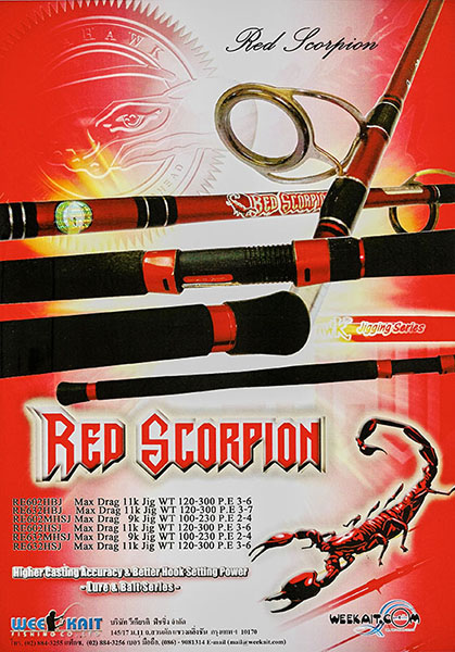 Rod Red Scorpion