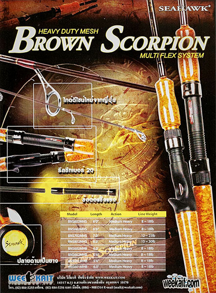 Rod Brown Scorpion