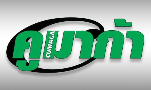 Logo Cumaga