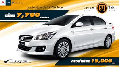 Suzuki Ciaz RX