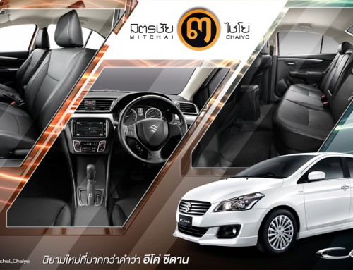 Suzuki Ciaz RS Interior on Facebook