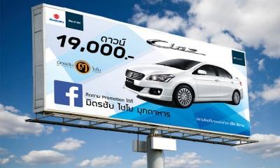 Suzuki Ciaz Billboard