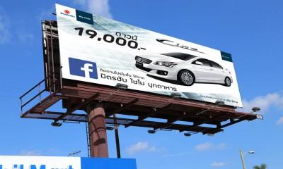 Billboard Suzuki Ciaz
