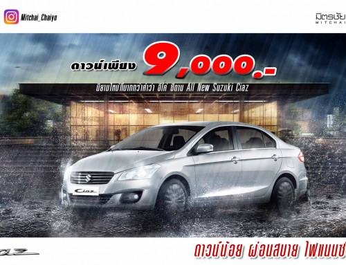 Suzuki Ciaz 9000 on Facebook