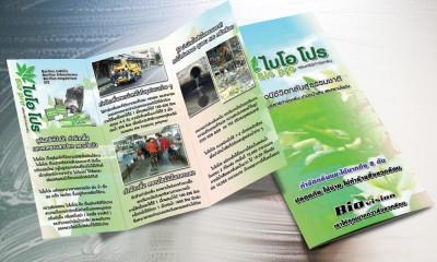 Leaflet Bio Pro