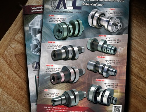 Brochure Product Unchalee Machinepart