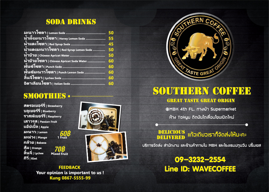 Southern Coffee CR Front-01